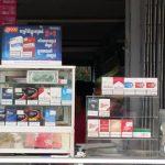 Información útil: Camboya para fumadores