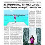 El Mundo con ella: GACETA LOCAL 21 de enero de 2016