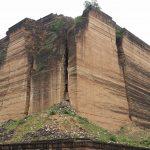 Excursiones desde Mandalay: Mingun