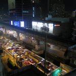 Bangkok: Aeropuerto Suvarnabhumi y cómo llegar al Centro