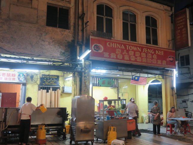 Cenar en Kuala Lumpur