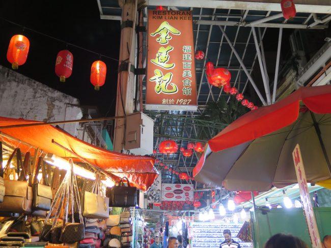 Barrio Chino Kuala Lumpur