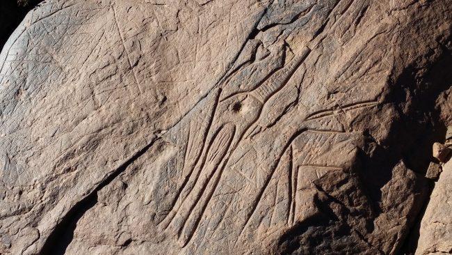 Grabados sobre piedra