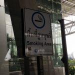Información útil: Tailandia para fumadores