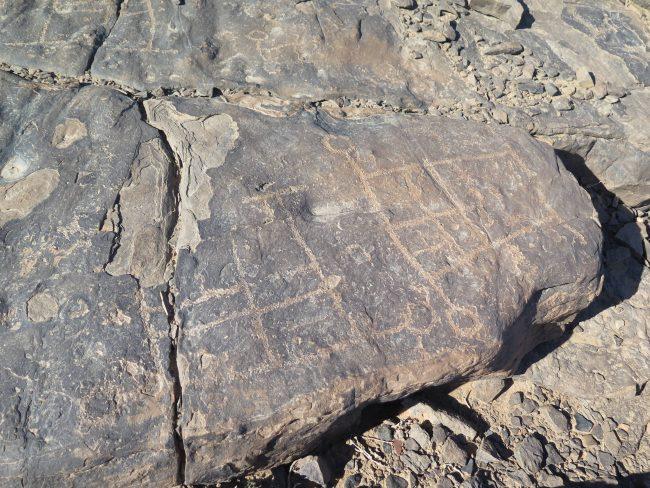 Carros de la Prehistoria