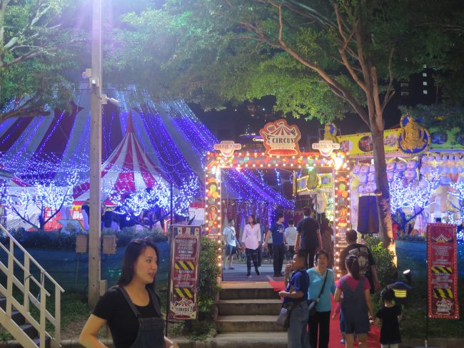 Atracciones Infantiles Bangkok