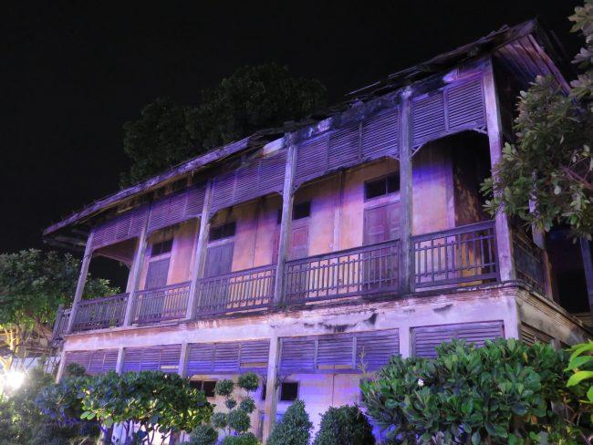 Antigüedades Bangkok