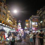 Bangkok: Rambuttri Street