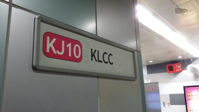 Metro de Kuala Lumpur