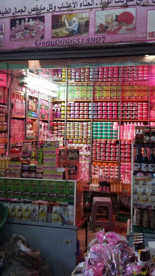 Cosméticos Marruecos