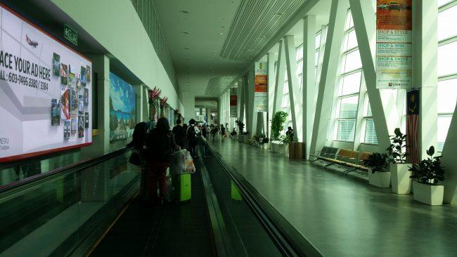 Aeropuerto KLIA