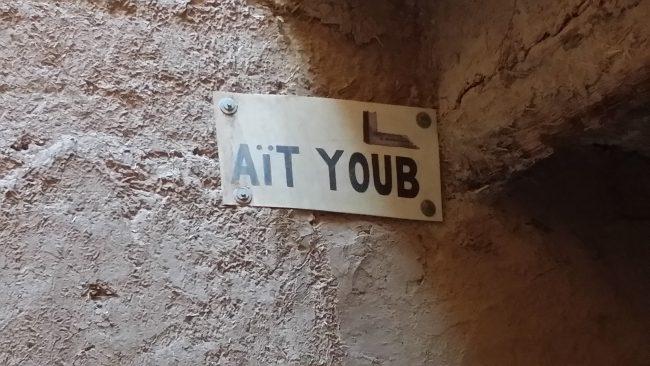 Calle de Aït Youb