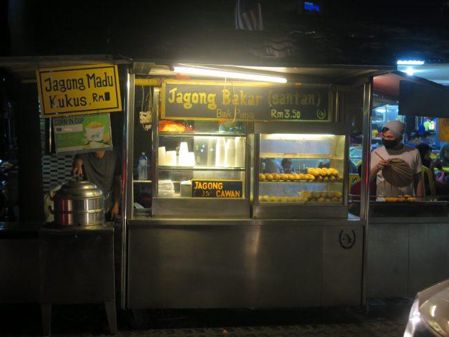Puestos callejeros de comida malaya
