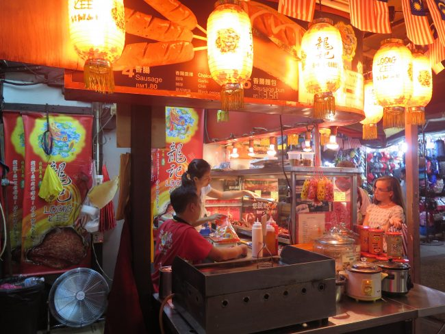 Puestos de comida callejera Malasia