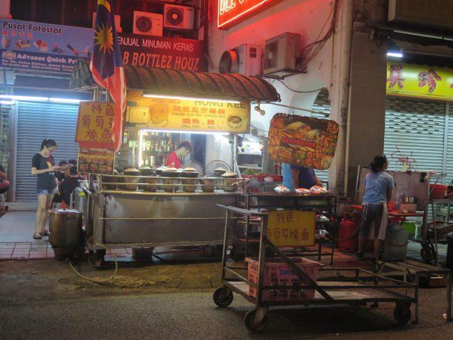 Comida china en Kuala Lumpur