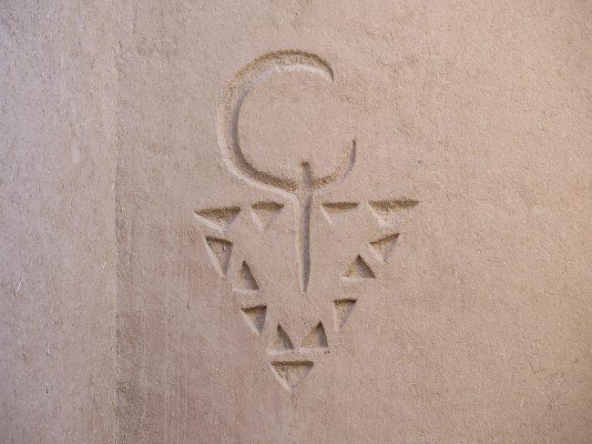 Fíbula amazigh
