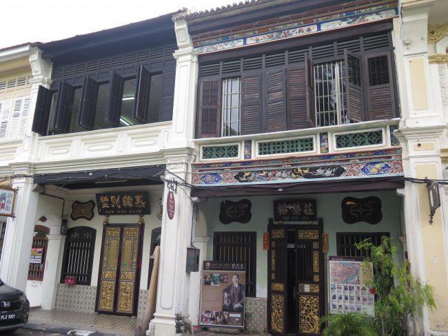Arquitectura tradicional china en Malasia
