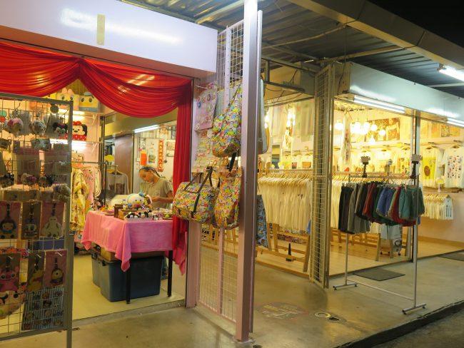 Malasia de compras