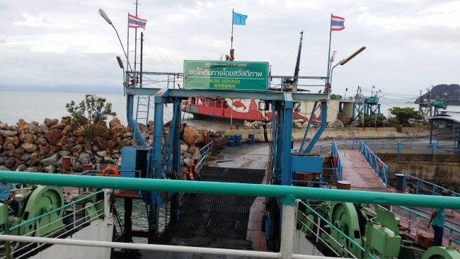 Cómo llegar en barco a Koh Samui