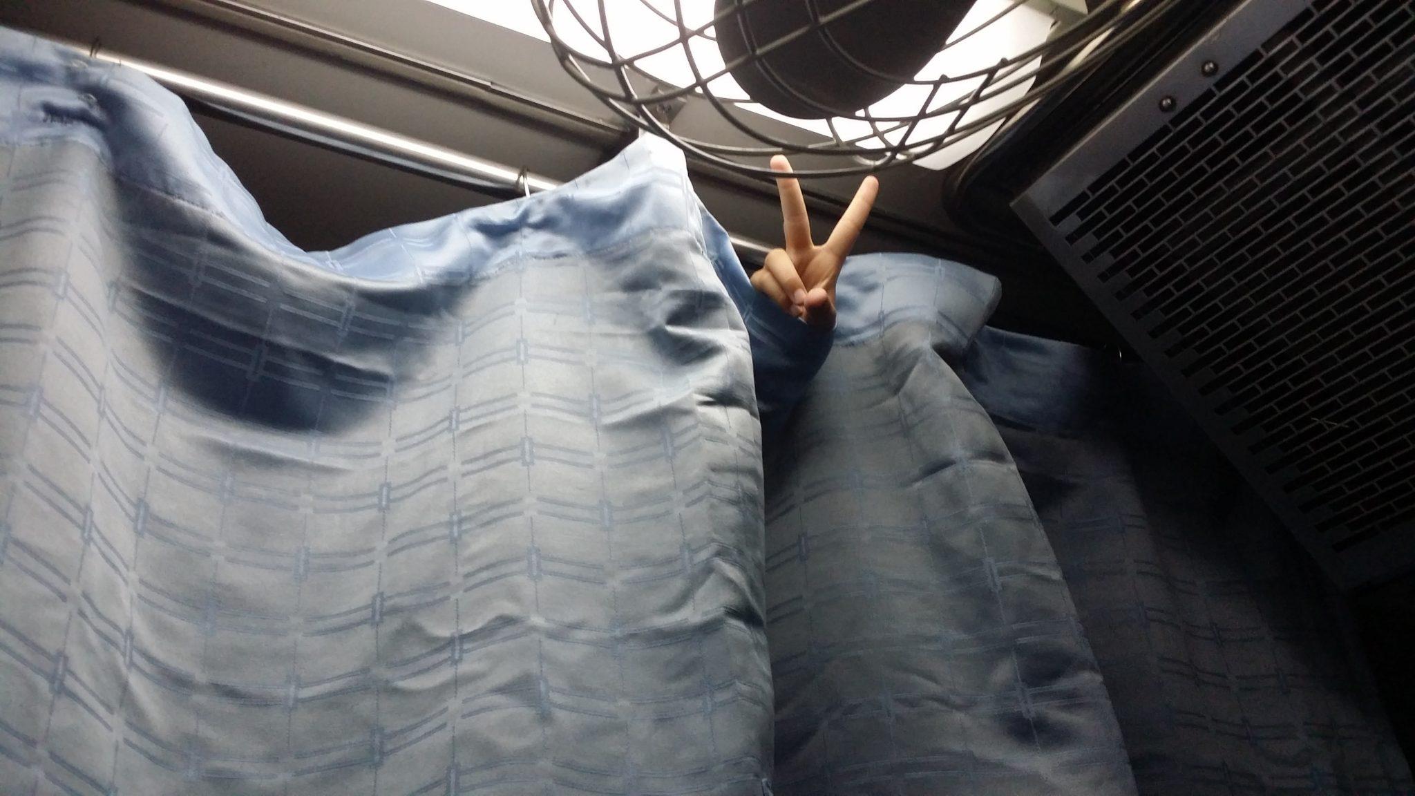 Coches cama en trenes de Tailandia