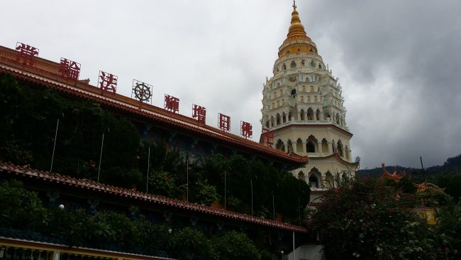Templos de Malasia
