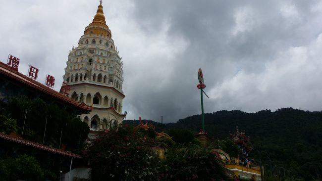 Templo de la Felicidad Suprema