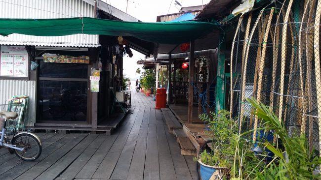 Barrios de Pescadores Georgetown