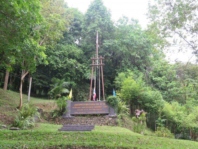 Cascadas de Koh Phangan