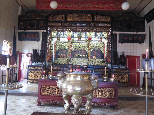 Templo Yao Kongsi