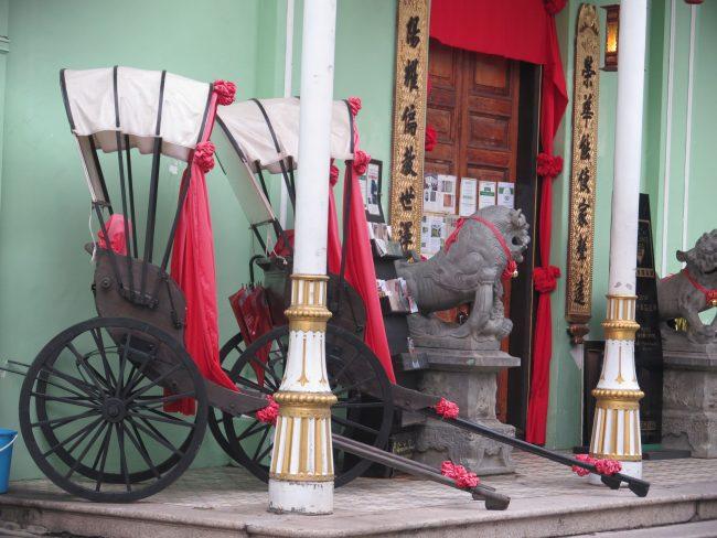 Palnquín del siglo XIX