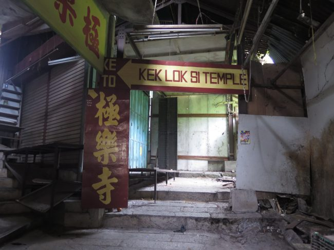 Acceso a Kek Lok Si Temple
