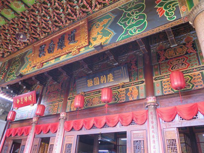 Arquitectura tradicional china