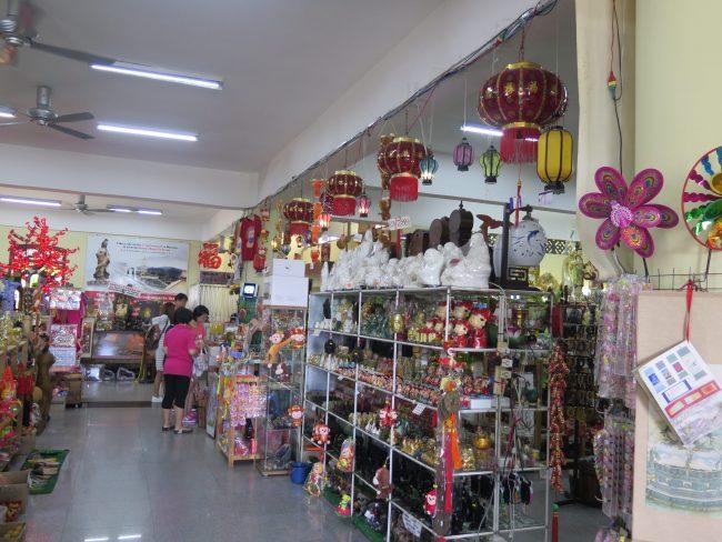Actividad comercial en Kek Lok Si