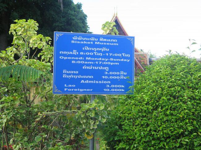 Horarios y precios atracciones de Laos