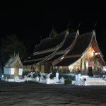 Información Útil: Itinerario de Laos