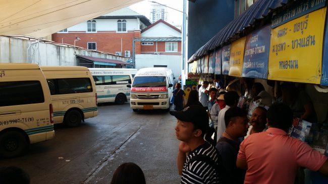 Transporte más barato hasta Ayutthaya