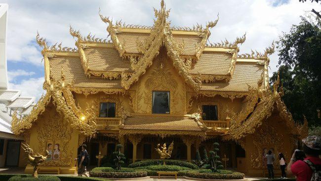 Baños del Templo Blanco