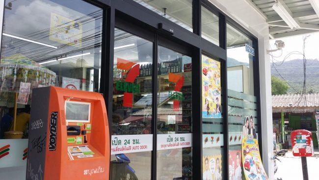 Farmacias Tailandia