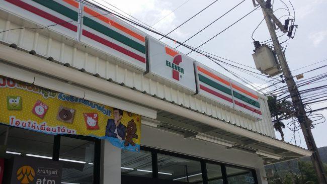 Dónde comprar tabaco en Tailandia