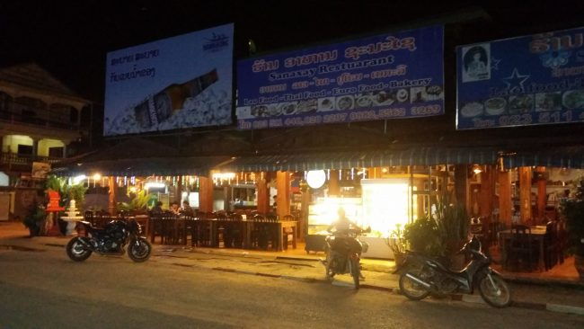 Locales Vang Vieng