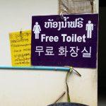 Información útil: los váteres de Laos