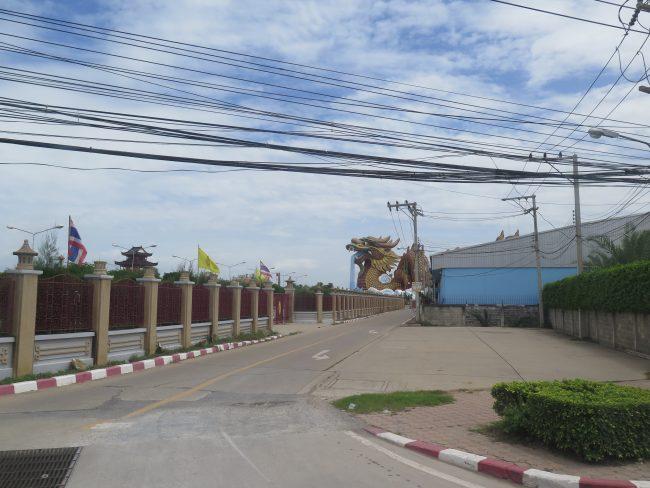 Cómo llegar a Ayutthaya