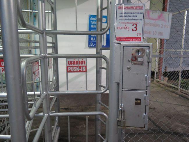 Higiene en los baños públicos de Tailandia