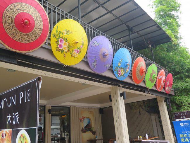 Ciudad vieja de Chiang Mai