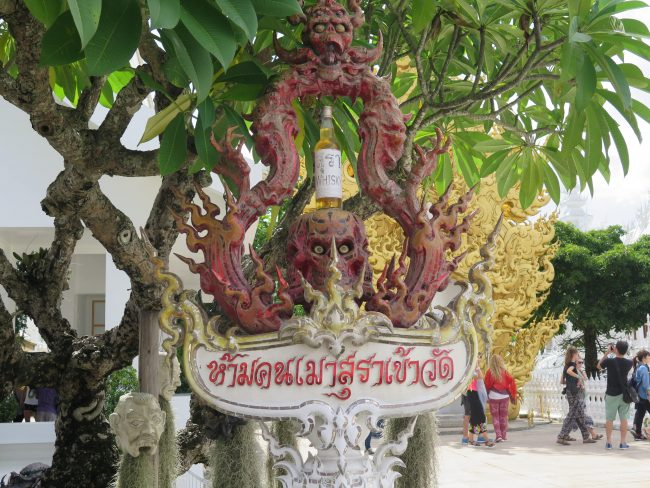 Principal Templo de Chiang Rai