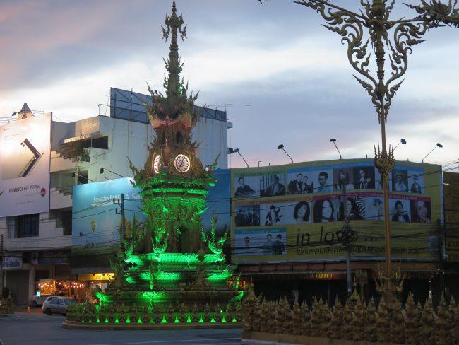 Espectáculo de luz y sonido en Chiang Rai