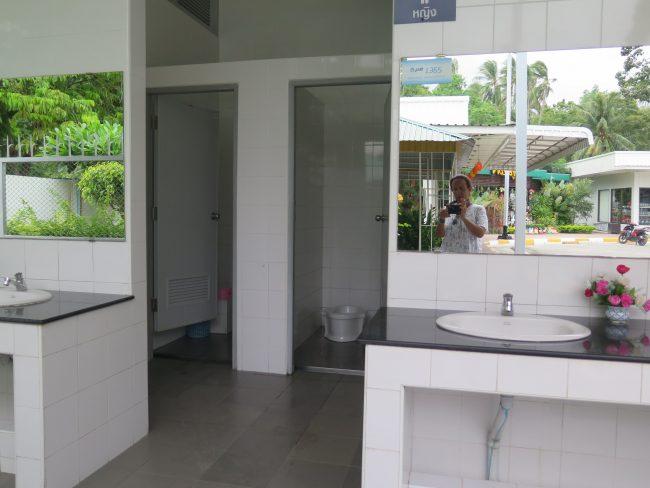 Aceptables baños públicos de Tailandia