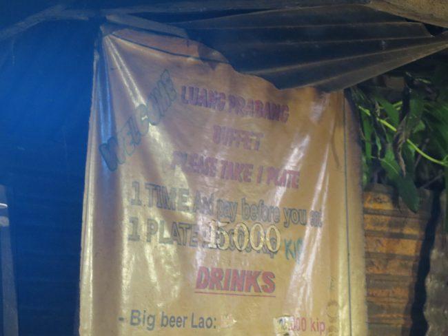La comida más barata de Luang Prabang