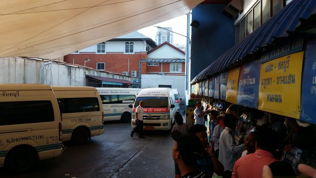 Cómo ir a Amphawa desde Bangkok