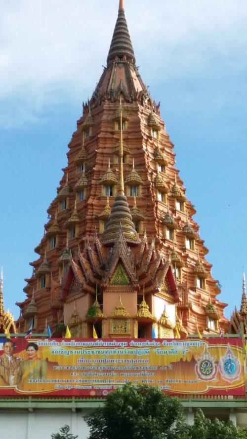 Lugares sorprendentes de Tailandia